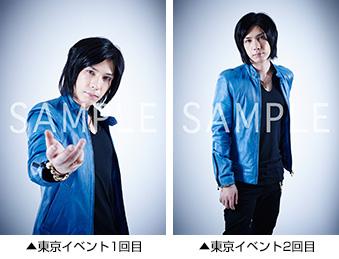 東京イベント限定 特製生写真